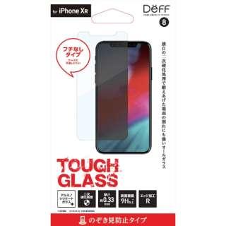 iPhone XR 6.1インチ用ガラスフィルム TOUGH GLASS / 覗き見防止 アルミノシリケートガラス BKS-IP18MP3F