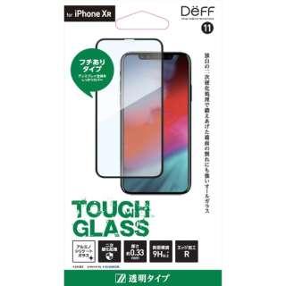 iPhone XR 6.1インチ用ガラスフィルム TOUGH GLASS / 透明 フルカバータイプ アルミノシリケートガラス BKS-IP18MG3FBK