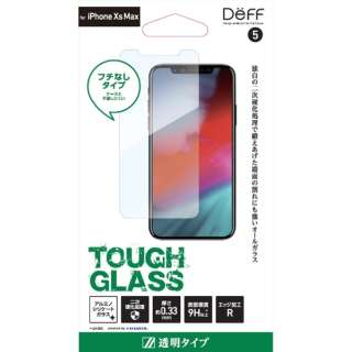 iPhone XS Max 6.5インチ用ガラスフィルム TOUGH GLASS / 透明 アルミノシリケートガラス BKS-IP18LG3F
