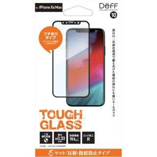 iPhone XS Max 6.5インチ用ガラスフィルム TOUGH GLASS / マット 反射・指紋防止 フルカバータイプ 国産ソーダライムガラス BKS-IP18LM3FBK