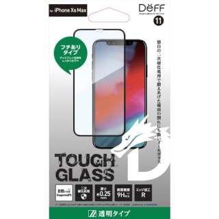 iPhone XS Max 6.5インチ用ガラスフィルム TOUGH GLASS / 透明 フルカバータイプ ドラゴントレイルX BKS-IP18LG2DFBK