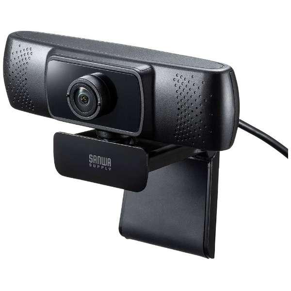 会議用ワイドレンズカメラ CMS-V43BK ブラック [有線]