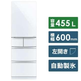 《基本設置料金セット》 MR-B46DLW 冷蔵庫 置けるスマート大容量 Bシリーズ クリスタルホワイト [5ドア /左開きタイプ /455L]