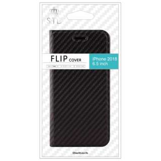 iPhone XS Max 6.5インチ対応手帳型ケースPUレザーカーボン調ブラック OWL-CVIA6508-CBBK