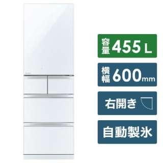 《基本設置料金セット》 MR-B46D-W 冷蔵庫 置けるスマート大容量 Bシリーズ クリスタルピュアホワイト [5ドア /右開きタイプ /455L]