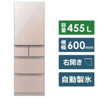 《基本設置料金セット》 MR-B46D-F 冷蔵庫 置けるスマート大容量 Bシリーズ クリスタルフローラル [5ドア /右開きタイプ /455L]