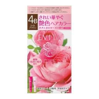 EVITA(エビータ)トリートメントヘアカラー 4B ライトブラウン