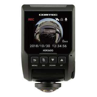 ドライブレコーダー GPS+360°カメラ搭載高性能 HDR360G [一体型 /スーパーHD・3M(300万画素)]