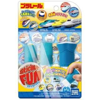 Sticker FUN 本体セット プラレール Vol.1