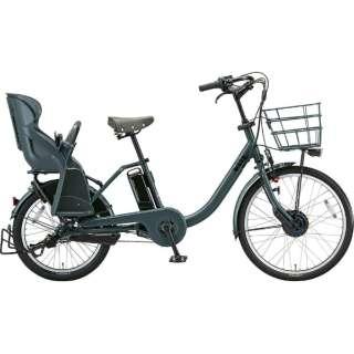 24/20型 電動アシスト自転車 ビッケ モブ dd(E.XBKダークグレー/3段変速)BM0B49【2019年モデル】 【組立商品につき返品不可】