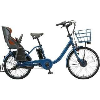 24/20型 電動アシスト自転車 ビッケ モブ dd(E.Xネイビーグレー/3段変速)BM0B49【2019年モデル】 【組立商品につき返品不可】