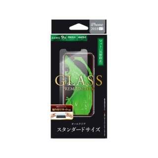 iPhone XR 6.1インチ ガラスフィルム STDサイズ 0.33mm