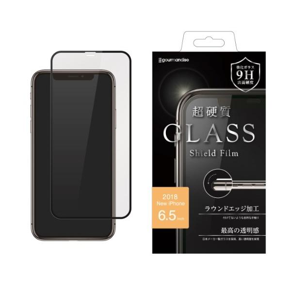 iPhoneX Plus・Xs 保護フィルム・ガラス
