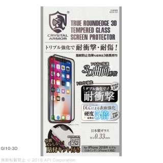 iPhone XS 5.8インチ 用 クリスタルアーマー 3D耐衝撃ガラス ブラック