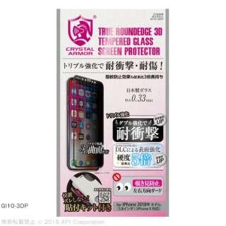 iPhone XS 5.8インチ 用 クリスタルアーマー 3D耐衝撃ガラス覗き見防止 ブラック