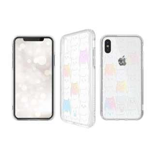 iPhone XS Max 6.5インチ用インチ用 CaseStudi PRISMART Case