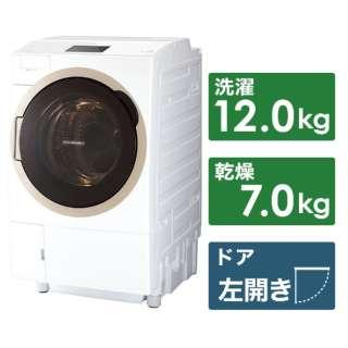 TW-127X7L-W ドラム式洗濯乾燥機 ZABOON(ザブーン) グランホワイト [洗濯12.0kg /乾燥7.0kg /ヒートポンプ乾燥 /左開き]