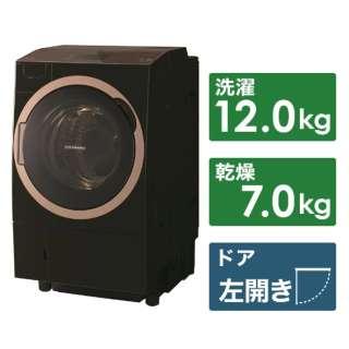 TW-127X7L-T ドラム式洗濯乾燥機 ZABOON(ザブーン) グレインブラウン [洗濯12.0kg /乾燥7.0kg /ヒートポンプ乾燥 /左開き]