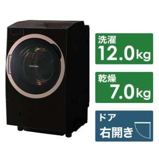 TW-127X7R(T) ドラム式洗濯乾燥機 ZABOON(ザブーン) グレインブラウン [洗濯12.0kg /乾燥7.0kg /ヒートポンプ乾燥 /右開き]