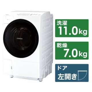 TW-117A7L-W ドラム式洗濯乾燥機 ZABOON(ザブーン) グランホワイト [洗濯11.0kg /乾燥7.0kg /ヒートポンプ乾燥 /左開き]
