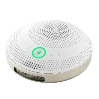 ユニファイドコミュニケーションスピーカーフォン ケーブルバンド付属モデル YVC-R200W ホワイト [USB電源]