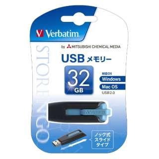 USBNV32GB-B USBメモリ ブルー [32GB /USB2.0 /USB TypeA /スライド式]