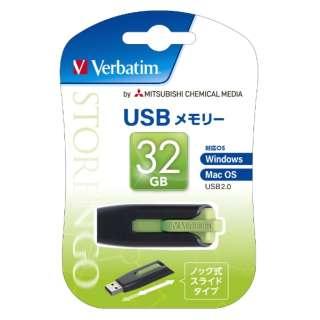 USBNV32GG-B USBメモリ グリーン [32GB /USB2.0 /USB TypeA /スライド式]