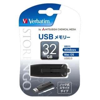 USBNV32GZ-B USBメモリ ブラック [32GB /USB2.0 /USB TypeA /スライド式]