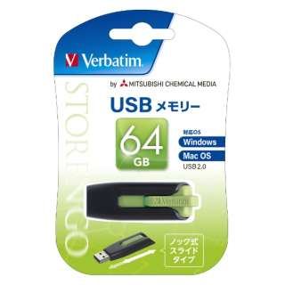 USBNV64GG-B USBメモリ グリーン [64GB /USB2.0 /USB TypeA /スライド式]