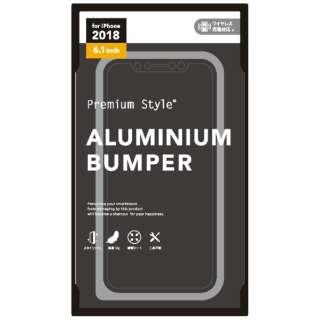 230d96fef1 iPhone XR 6.1インチ用 アルミニウムバンパー シルバー PG-18YBP03SV シルバー. PGA