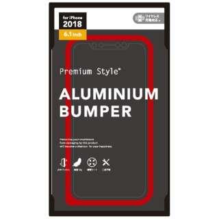 iPhone XR 6.1インチ用  アルミニウムバンパー レッド PG-18YBP04RD レッド