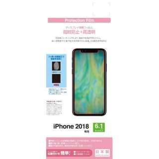 PB iPhone XR 6.1インチ フィルム BKS017IP861F