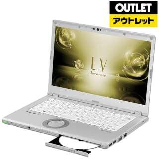 【アウトレット品】 レッツノート LV 14.0型ノートPC [Office付き・Win10 Pro・Core i7・SSD 512GB・メモリ 8GB]2018年夏モデル CF-LV73DVQR シルバー 【生産完了品】