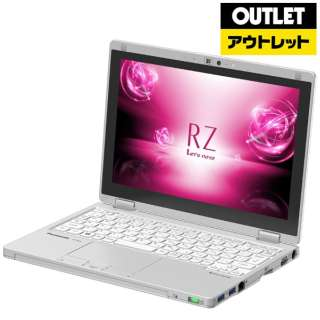 【アウトレット品】 10.1型タッチ対応ノートPC[Win10 Pro・Core m3・SSD 128GB・メモリ 8GB・Office Home&Business] レッツノート RZ  CF-RZ61DFQR シルバー 【外装不良品】