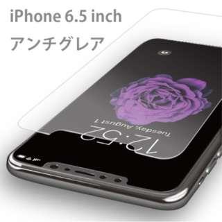 iPhone 6.5インチ専用 プレミアムガラス9H ミニマルサイズ 強化ガラス 液晶保護シート アンチグレア0.33mm 276-897812