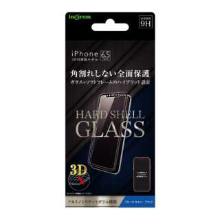 iPhone XS Max 6.5インチモデル ガラスフィルム 3D 9H 全面保護 ブルーライトカット ソフトフレーム IN-P19FSG/MB ブラック