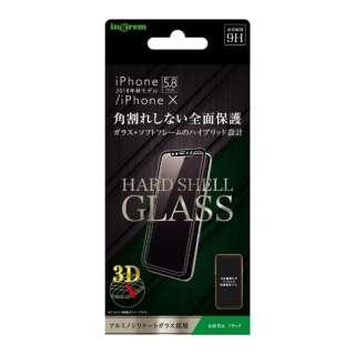 iPhone XS 5.8インチモデル ガラスフィルム 3D 9H アルミノシリケー 全面保護 反射防止 ソフトフレーム/ブラック IN-P20FSG/HB