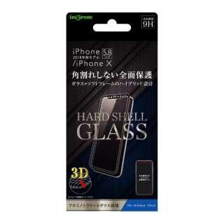 iPhone XS 5.8インチモデル ガラスフィルム 3D 9H アルミノシリケー 全面保護 ブルーライトカット ソフトフレーム/ブラック IN-P20FSG/MB
