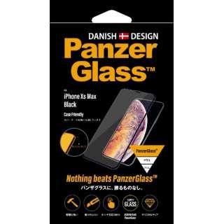 iPhone XS Max 6.5インチ PanzerGlass(パンザグラス) Black 衝撃吸収 エッジトゥエッジ ラウンドエッジ ダブル強化ガラス 4層構造