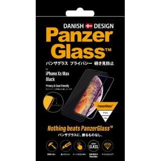 iPhone XS Max 6.5インチ PanzerGlass(パンザグラス) Black プライバシー(覗き見防止) 衝撃吸収 エッジトゥエッジ ラウンドエッジ ダブル強化ガラス 5層構造