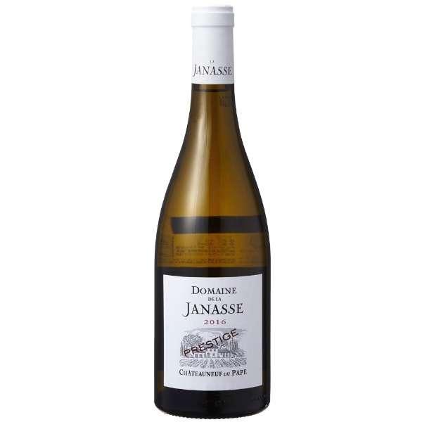 ドメーヌ・ド・ラ・ジャナス シャトー・ヌフ・デュ・パプ ブラン プレステージ 2016 750ml【白ワイン】