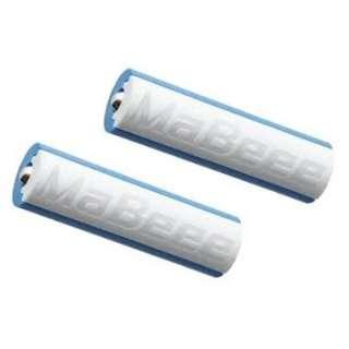 プログラミング対応モデル MaBeee(マビー) 乾電池型IoT 「MaBeee-Desktop(Ex)アプリ」ライセンスセット 2本入り MB-3005WB-2