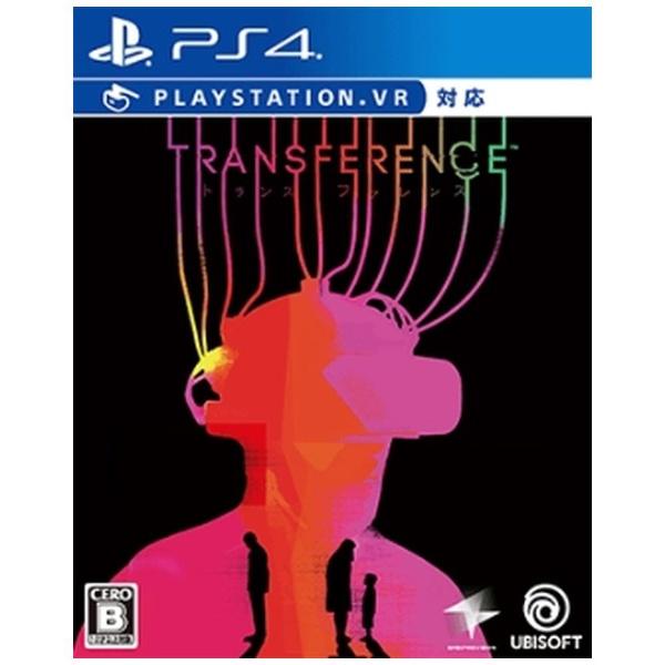 トランスファレンス [PS4]