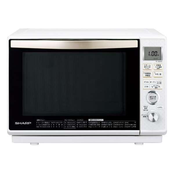 RE-BK800-W 過熱水蒸気スチームオーブンレンジ ホワイト [23L]