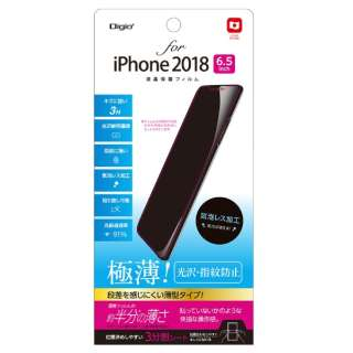 iPhone XS Max 6.5インチ用液晶保護フィルム 極薄光沢指紋防止