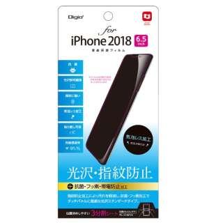 iPhone XS Max 6.5インチ用液晶保護フィルム 光沢指紋防止