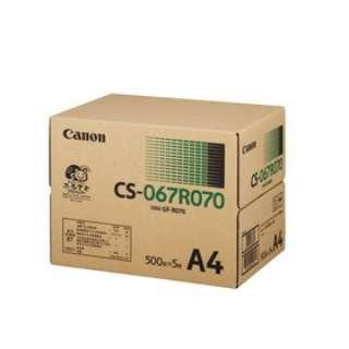 コピー用紙(A4サイズ・500枚×5冊) CS-067R070A4