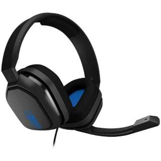 Logicool G Astro A10 Headset PS4 グレー/ブルー A10-PSGB 【PS4/Switch/Xbox One/PC】