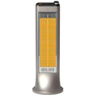 電気ストーブ US-CR900L-H グースグレー [カーボンヒーター]