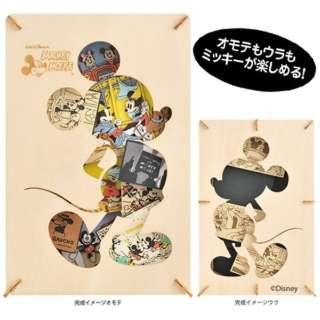 ミッキーマウス PT-WL10 MICKEY MOUSE HISTORY